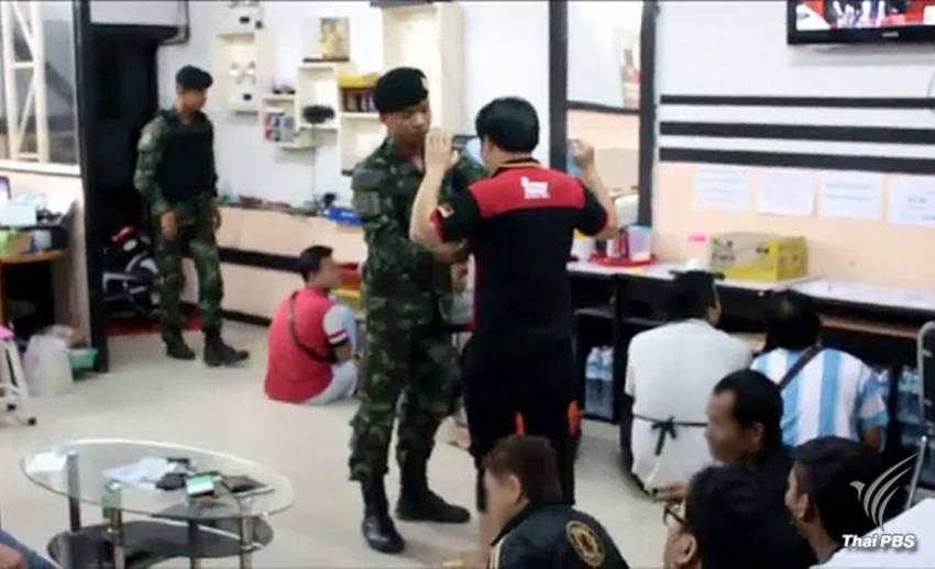 ทหารบุกจับโต๊ะพนันบอลรายใหญ่กลางเมืองพัทยา