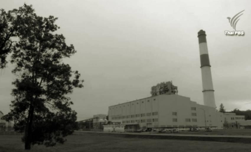 กพช.ถกทางออก หลังเลื่อนก่อสร้างโรงไฟฟ้าถ่านหิน