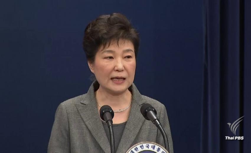 """รัฐสภาเกาหลีใต้มีมติถอดถอน """"ปาร์ค กึน-เฮ"""" พ้นตำแหน่งประธานาธิบดี"""