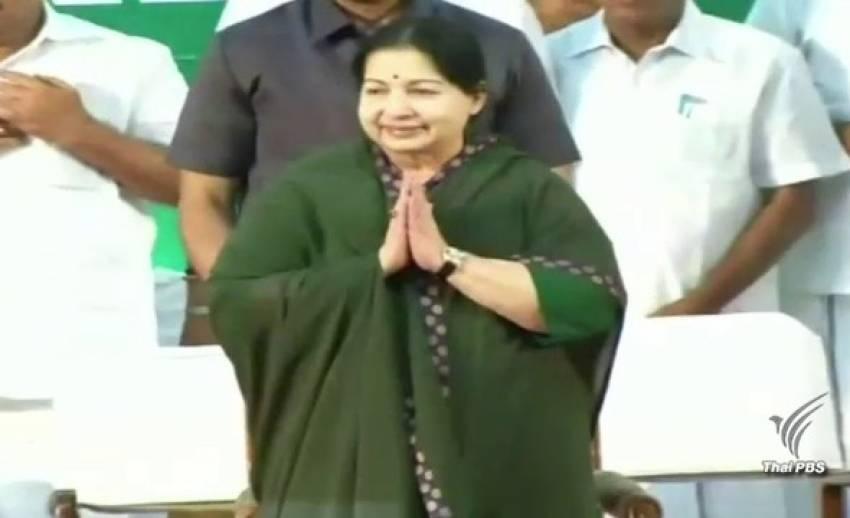 """ชาวอินเดียอาลัย """"จายาลาลิธา"""" นักการเมืองหญิง เสียชีวิตจากหัวใจวายเฉียบพลัน"""
