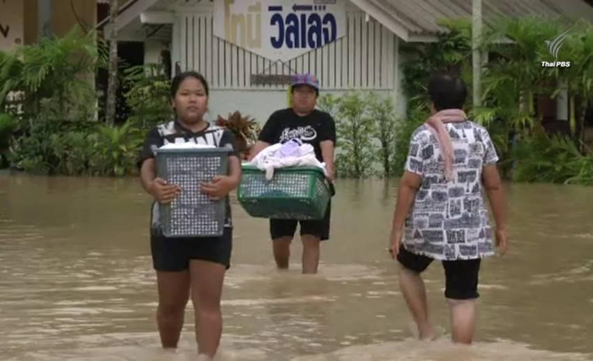 สำรวจความเสียหายน้ำท่วมพัทลุง ชี้หนักสุดรอบ 10 ปี