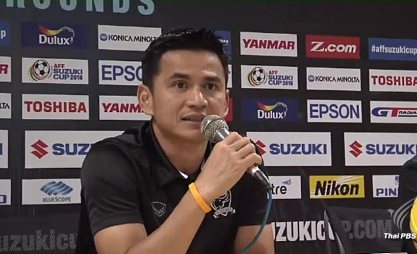 """""""ซิโก้"""" ไม่ติดใจแฟนบอลอิเหนายิงเลเซอร์ก่อกวนนักเตะไทย -เอเอฟซี ยังไม่มีท่าที"""