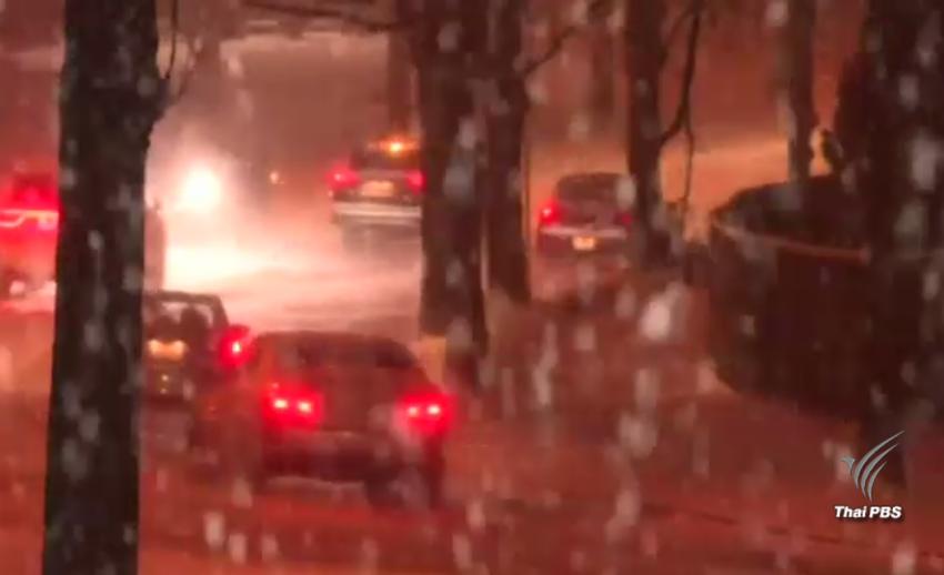พายุหิมะถล่มหลายพื้นที่ในสหรัฐฯ ยกเลิก 1,200 เที่ยวบิน