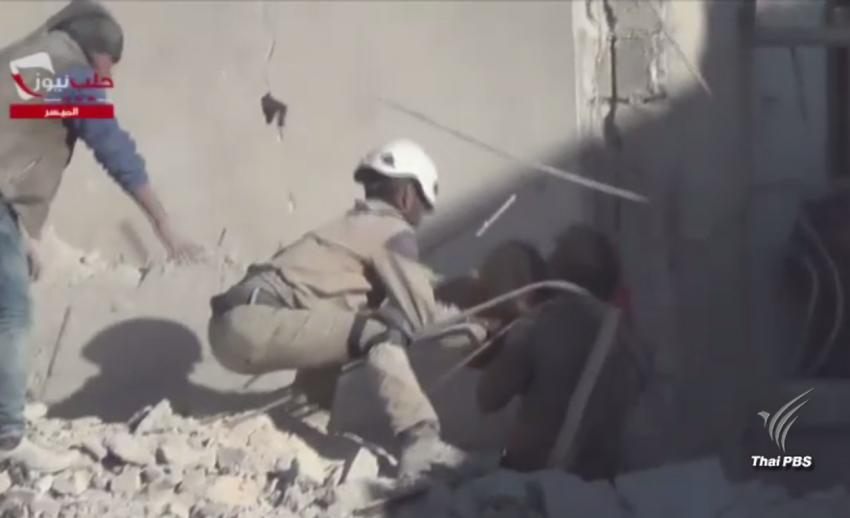 กู้ภัยซีเรียช่วยเด็กหญิง 5 ขวบติดใต้ซากอาคาร หลังถูกโจมตีทางอากาศ