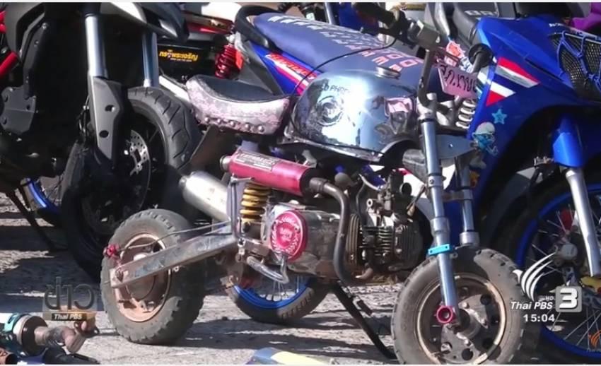 ยึดรถจักรยานยนต์แต่งซิ่ง ผิดกฎหมาย 500 คัน
