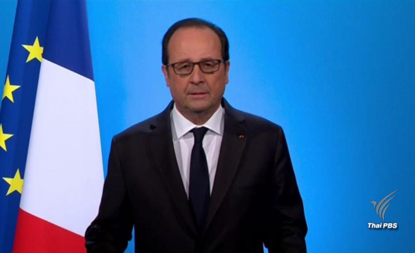 ผู้นำฝรั่งเศสประกาศไม่ลงชิงชัยประธานาธิบดี