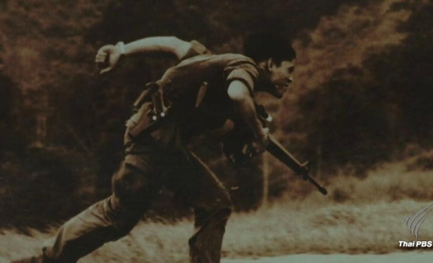 สมเด็จพระเจ้าอยู่หัวมหาวชิราลงกรณฯ กษัตริย์นักการทหาร