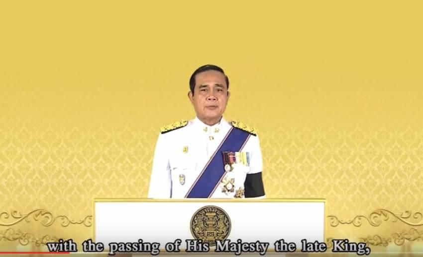 นายกรัฐมนตรี ประกาศไทยมีพระมหากษัตริย์พระองค์ใหม่