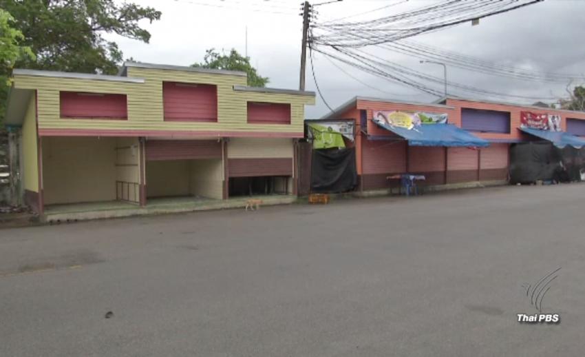 ป.ป.ท.เขต 9 เตรียมตรวจสอบทุจริตสร้างร้านค้าบนทางเท้า อ.ตากใบ จ.นราธิวาส