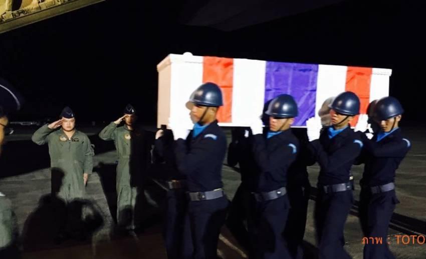 พระราชทานน้ำหลวงอาบศพ 3 นักบิน-ช่างเครื่อง ฮ.ตก วันนี้ ที่วัดพระศรีมหาธาตุ