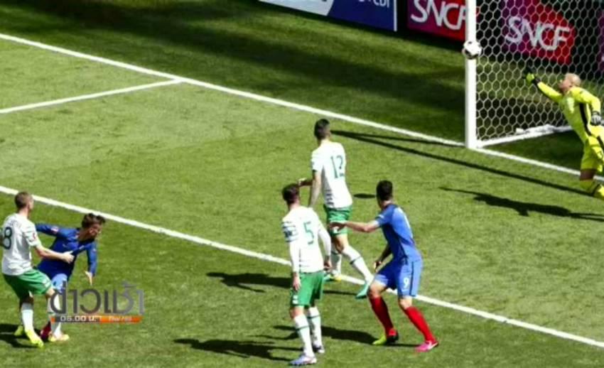 """""""กรีซมันน์"""" เหมา 2 ประตู ช่วยฝรั่งเศสพลิกชนะไอร์แลนด์ 2-1 ลิ่ว 8 ทีม"""