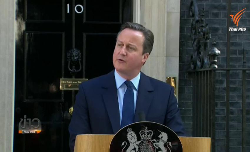 เดวิด คาเมรอน นายกฯ อังกฤษ ประกาศลาออกหลังอังกฤษโหวตออกจาก EU
