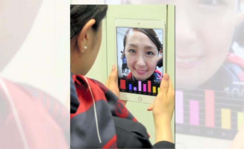 บริษัทเครื่องสำอางชื่อดังของญี่ปุ่นเร่งพัฒนาแอพวัดรอยยิ้ม