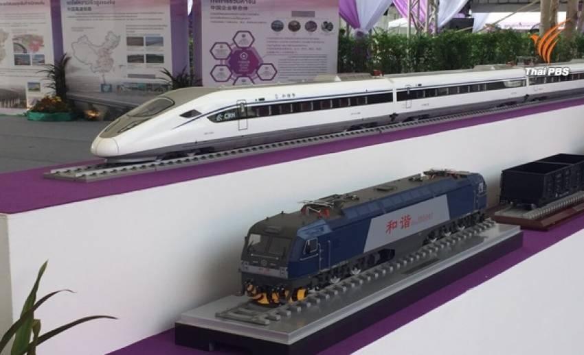 แฉรถไฟไทย-จีนฟันค่าที่ปรึกษาอื้อถึง 6 พันล้าน กรุงเทพฯ-โคราชค่าสร้างกม.ละ 500 ล้าน