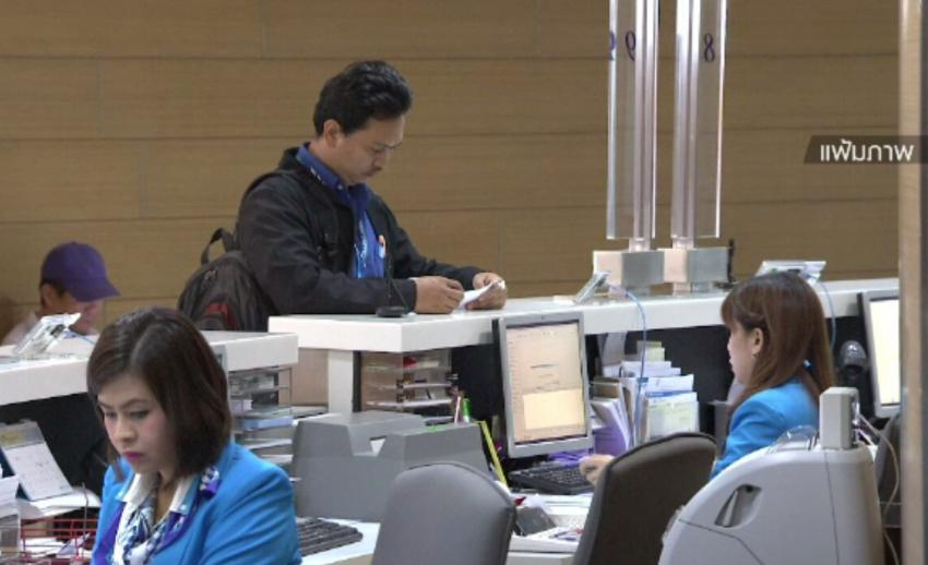 ธปท.-สมาคมธนาคารไทยเตรียมปรับค่าธรรมเนียมใช้บริการสาขาธนาคาร