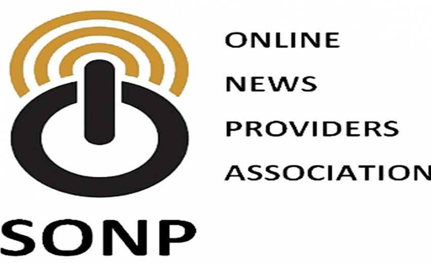 ส.ผู้ผลิตข่าวออนไลน์ไม่ยอมความเว็บไซต์ OHOZAA ละเมิดลิขสิทธิ์