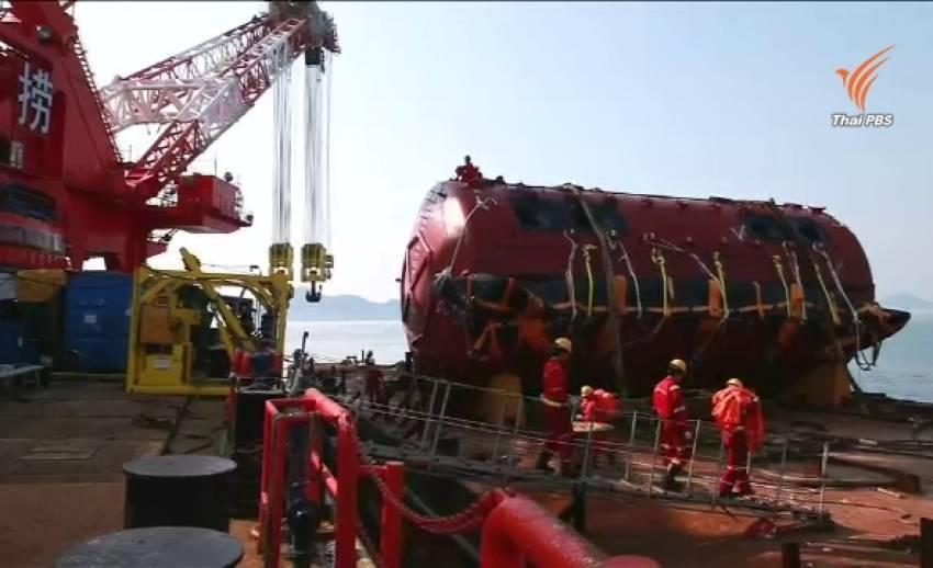 """เกาหลีใต้เตรียมกู้ซากเรือ""""เซวอล"""" หลังอับปาง 2 ปี"""