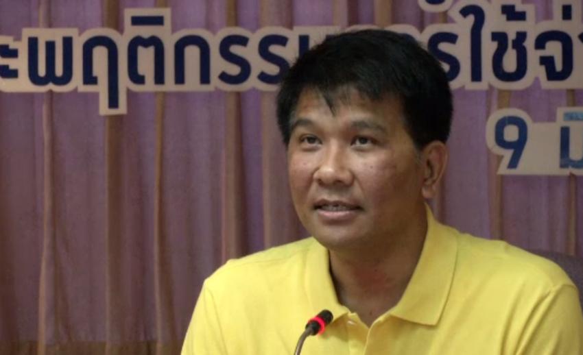 ม.หอการค้าไทยคาดยอดเงินพนันสะพัด 57,000 ล้านบาทช่วงฟุตบอลยูโร 2016