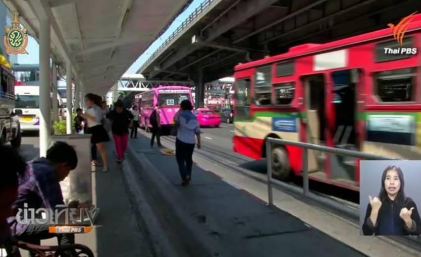 ขสมก.เตรียมรื้อเส้นทางเดินรถเมล์ แก้ปัญหาวิ่งทับเส้นทาง
