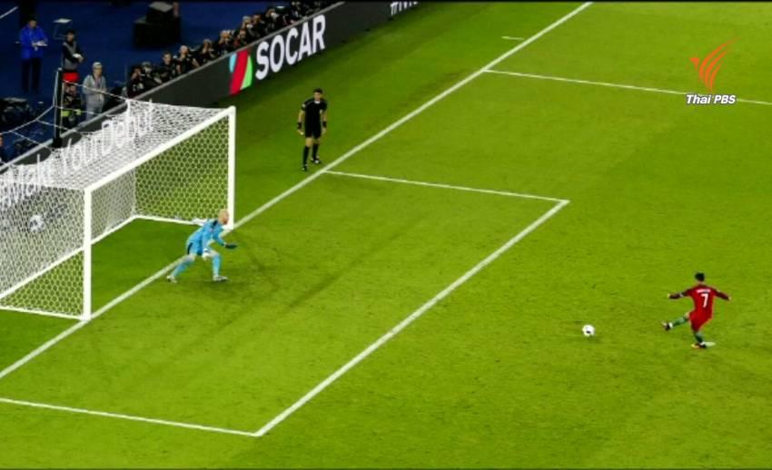โรนัลโด้พลาดจุดโทษ โปรตุเกส 0-0 ออสเตรีย ลุ้นหนักหากหวังผ่านเข้ารอบ