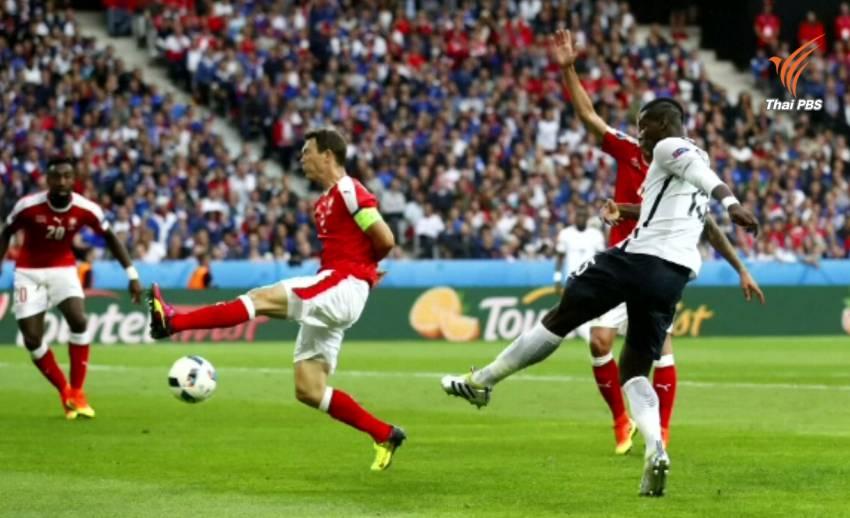 ฝรั่งเศส เสมอ สวิตเซอร์แลนด์ 0-0  กอดคอเข้ารอบ 16 ทีม