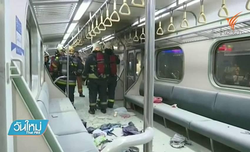 เกิดระเบิดบนรถไฟโดยสารในไต้หวัน เจ็บ 24 คน