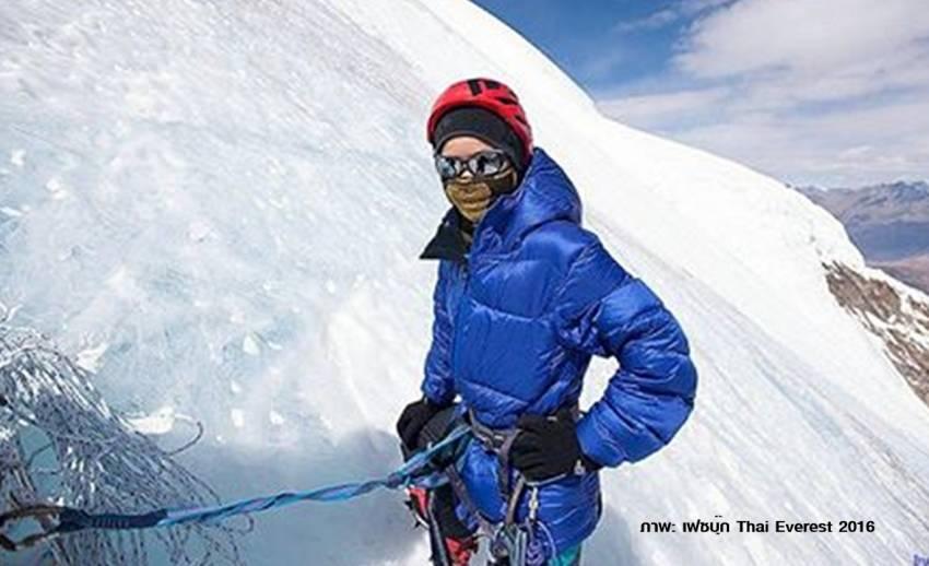 """ทันตแพทย์สาว """"หมออีม"""" หญิงไทยคนแรกพิชิตยอดเขาเอเวอเรสต์"""