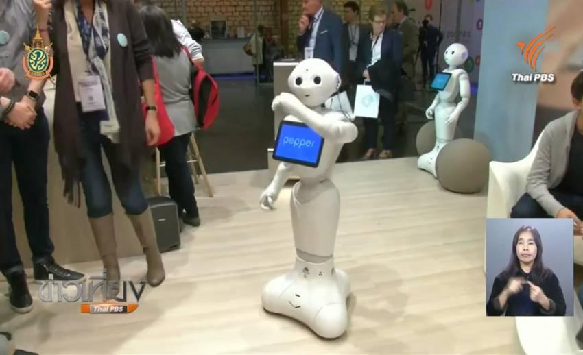 """ฝรั่งเศสผลิตหุ่นยนต์คล้ายมนุษย์ """"เปปเปอร์"""" รุ่นปรับปรุง พร้อมทำงานด้านลูกค้าสัมพันธ์แทนคน"""