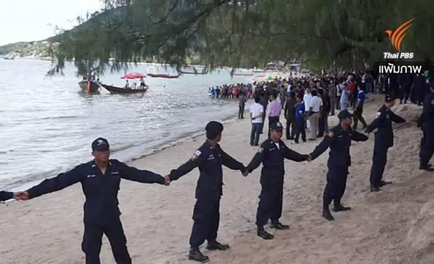 ทนายจำเลยยื่นอุทธรณ์คดีฆ่านักท่องเที่ยวบนเกาะเต่า
