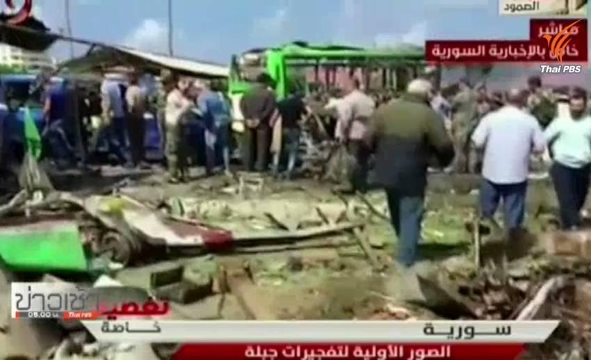 กลุ่มไอเอสโจมตี 2 เมืองในซีเรีย เสียชีวิต 148 คน