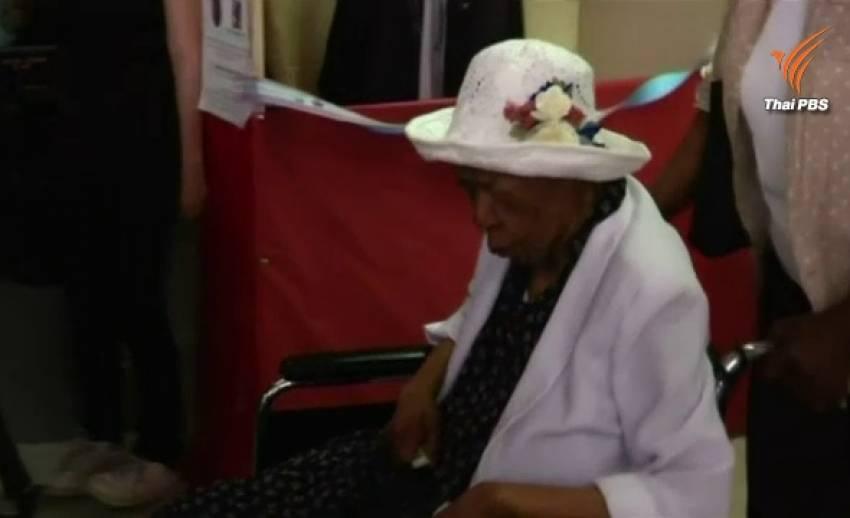 """""""ซูซานนาห์"""" หญิงชราอเมริกันอายุมากที่สุดในโลกเสียชีวิตแล้วในวัย 116 ปี ที่นิวยอร์ก สหรัฐฯ"""