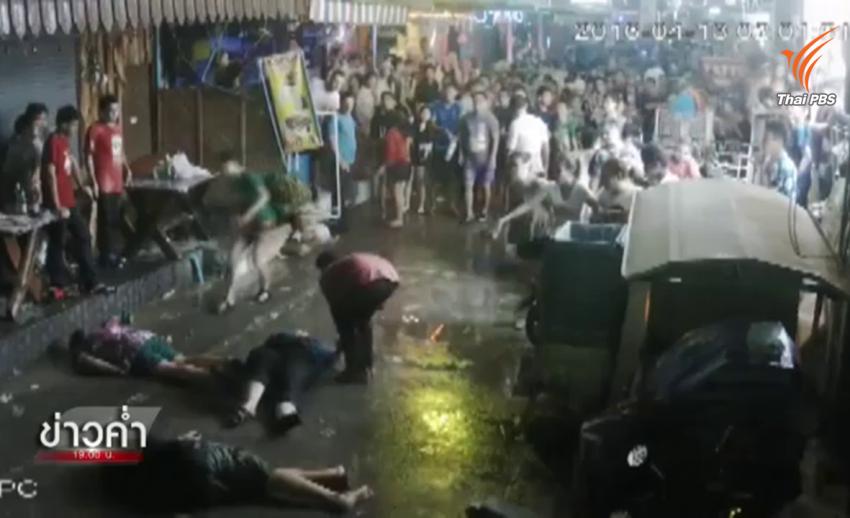 สื่อนอกตีข่าวนักท่องเที่ยวอังกฤษถูกทำร้ายในไทย จับผู้ก่อเหตุคนที่ 4 ได้แล้ว