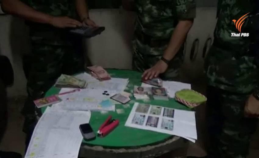 ทหารบุกจับกลุ่มปล่อยเงินกู้ข่มขู่ลูกหนี้ จ.ร้อยเอ็ด