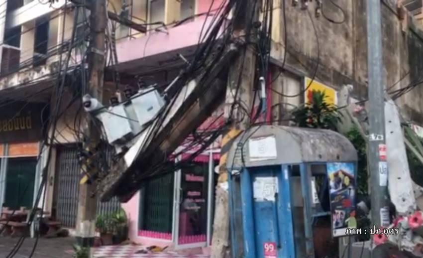 พิษพายุฤดูร้อนถล่มอุดรฯ ป้าย อาคาร เสาไฟฟ้า ถล่มระเนระนาด ไฟฟ้ายังใช้การไม่ได้