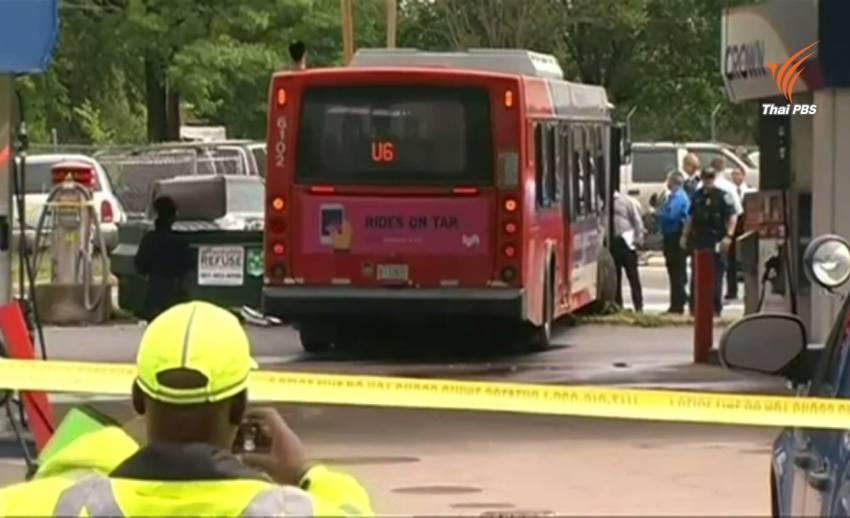 เกิดเหตุจี้บังคับรถบัสในกรุงวอชิงตัน ดีซี ชนคนเสียชีวิต 1 คน