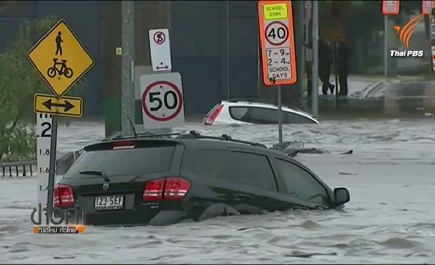 พายุถล่มออสเตรเลียอ่วม บ้าน 26,000 หลังไม่มีไฟฟ้าใช้