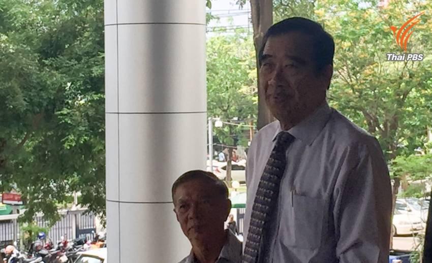 """ศาลฎีกาสั่งจำคุก 2 ปี """"วาสนา-ปริญญา"""" คดีสอบ""""ไทยรักไทย""""จ้างพรรคเล็กลงเลือกตั้งล่าช้า"""