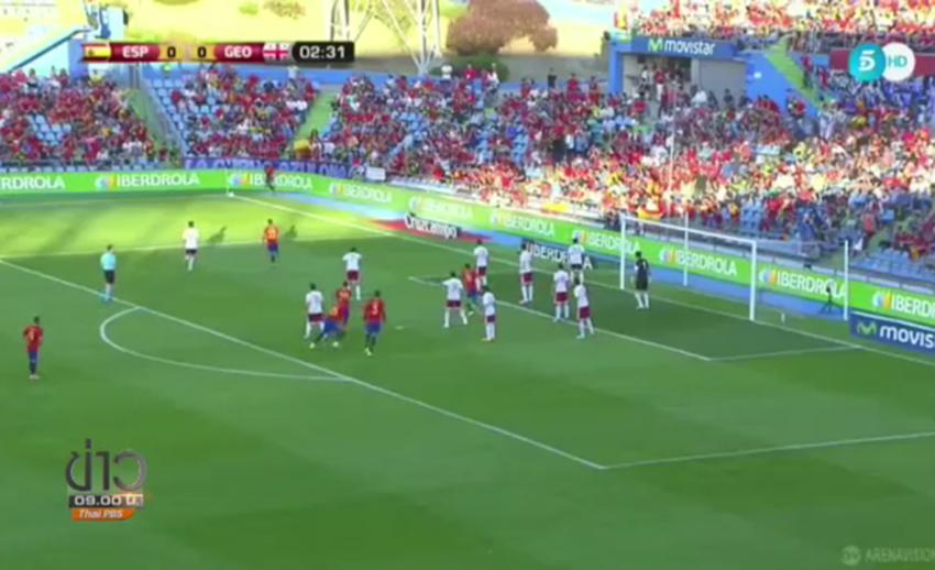 """เคลื่อนไหวยูโร 2016 แชมป์เก่า """"สเปน"""" ฟอร์มฝืด อุ่นเครื่องแพ้จอร์เจีย 0-1"""