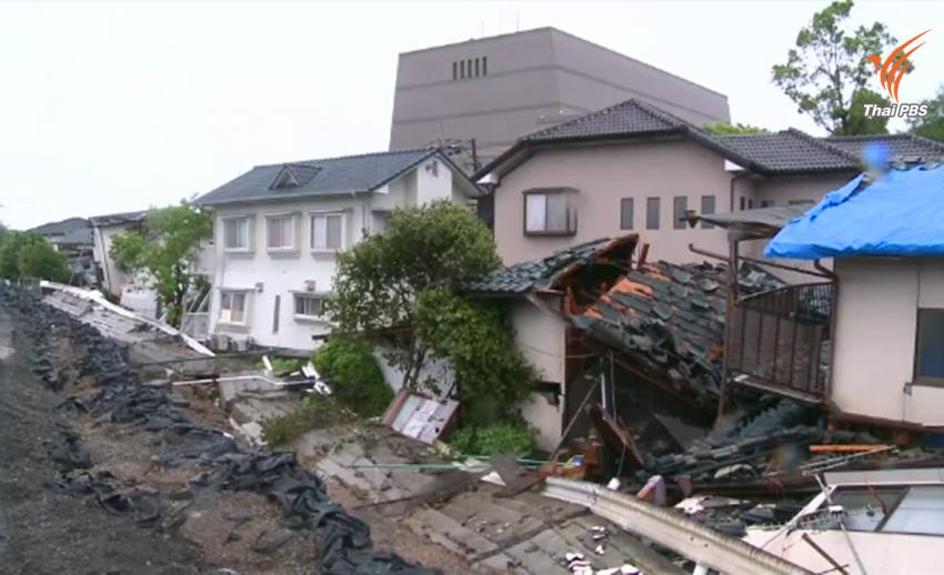 ญี่ปุ่นยุติค้นหาผู้สุญหายแผ่นดินไหวชั่วคราวหลังฝนตกหนัก