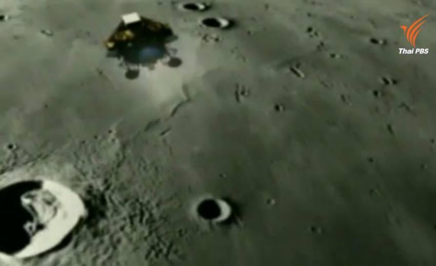 จีนประกาศแผนส่งยานอวกาศสำรวจดาวอังคารในปี 2563