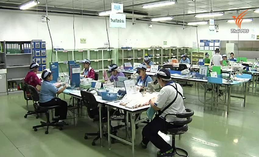 เครือข่ายแรงงานเรียกร้องให้รับรอง ILO ฉบับ 87 และ 98