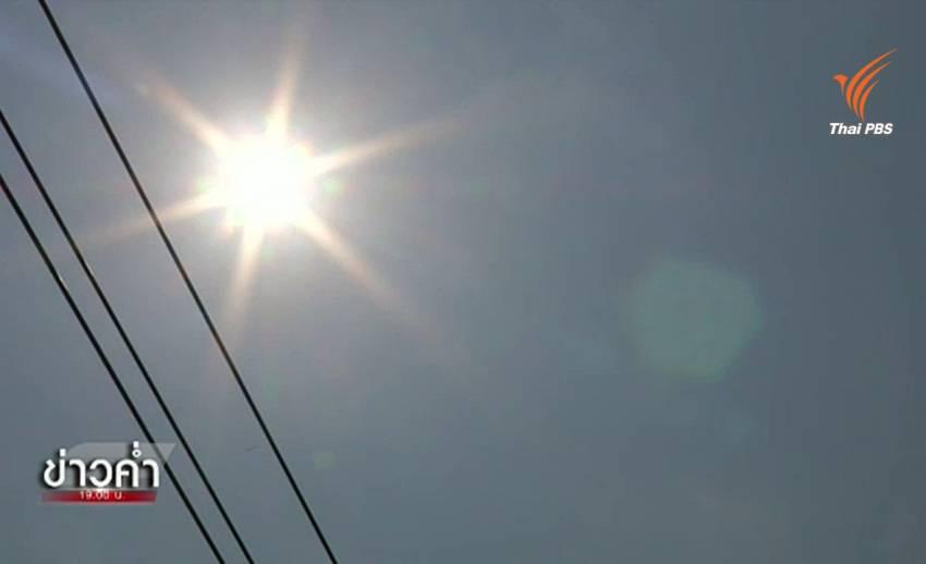 กรมอุตุฯคาดพรุ่งนี้ กทม.ยังไม่ร้อนที่สุดในรอบปี