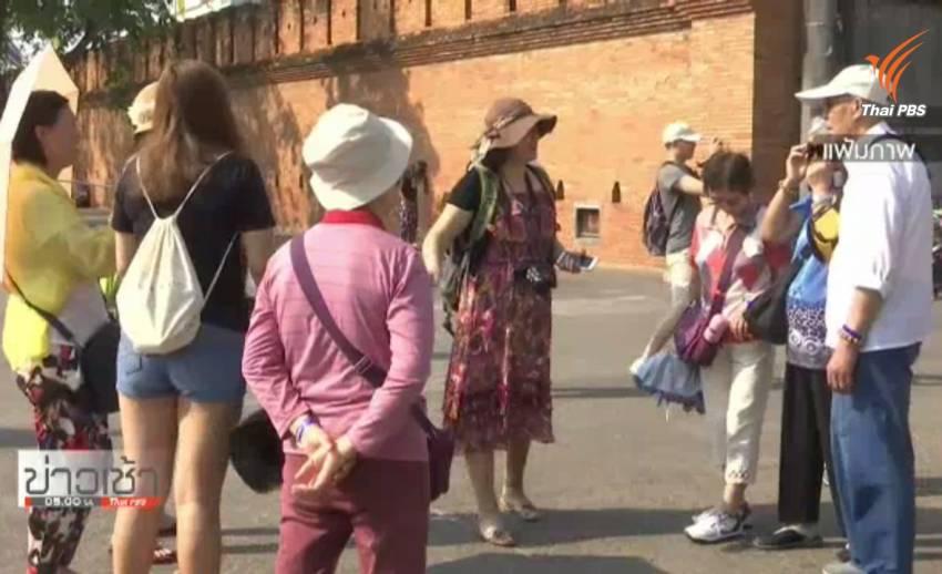 มช.สำรวจพบท้องถิ่นยอมรับนักท่องเที่ยวจีนเพิ่มขึ้น ห่วงรถติด-จีนแห่ลงทุนในเชียงใหม่