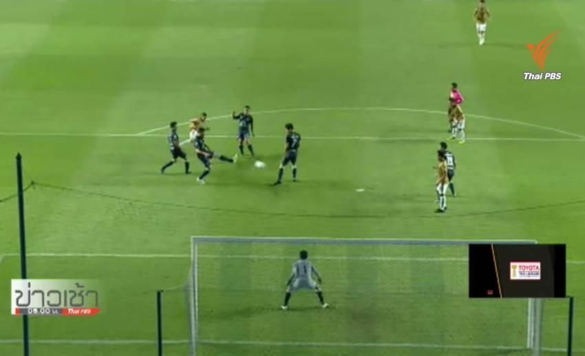 เมืองทองบุกชนะบุรีรัมย์ 3-0 หยุดสถิติไร้พ่ายของบุรีรัมย์ในรอบกว่า 2 ปี