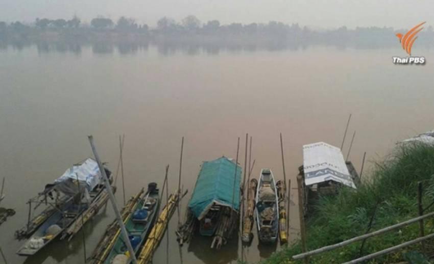 จวกจีนใช้แม่น้ำโขงเป็นเกมการเมือง-ต่อรองท้ายน้ำ ระบุทำลายแหล่งเกษตรดีที่สุดในอีสาน