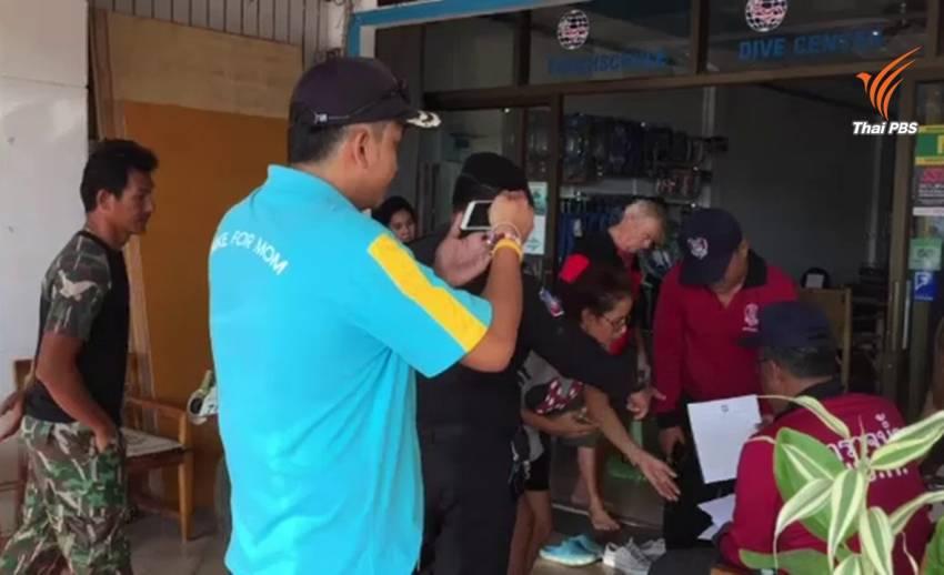 ตรวจสอบ บ.ทัวร์ พานักท่องเที่ยวดำน้ำยิงปลาในเขตอุทยานฯ หมู่เกาะสิมิลัน