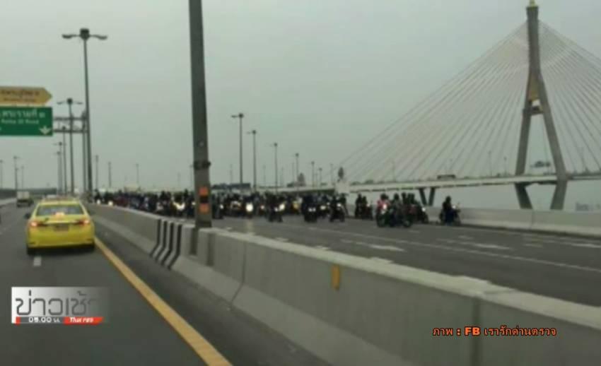 สะท้อนเสียงผู้ใช้รถจักรยานยนต์ หลัง บช.น.ห้ามขึ้นสะพาน-ลงอุโมงค์ทางแยก