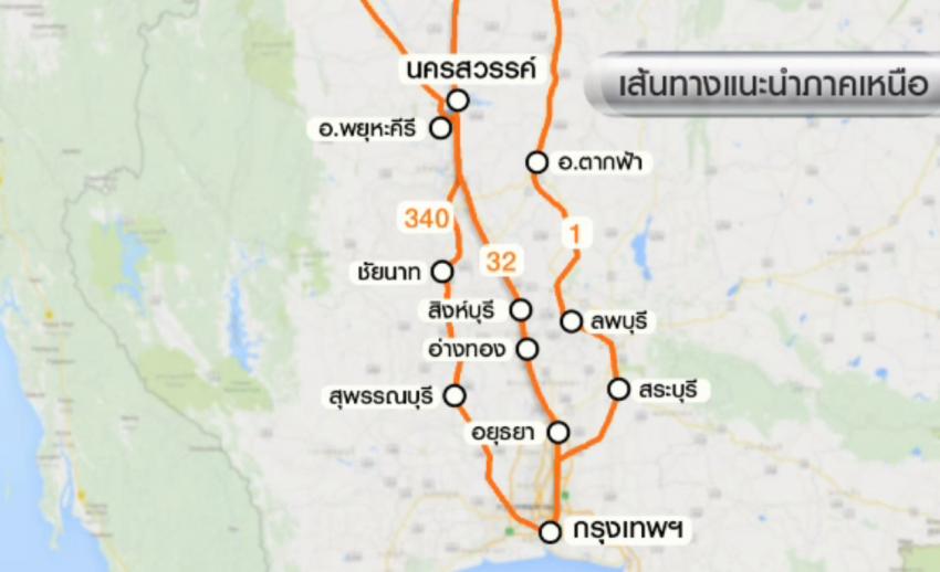 กรมทางหลวงแนะ 11 เส้นทางเลี่ยงรถติดช่วงสงกรานต์