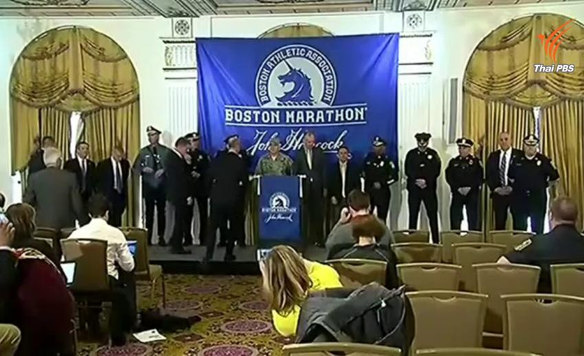 """สหรัฐฯ เฝ้าระวังก่อการร้าย """"บอสตัน มาราธอน"""""""