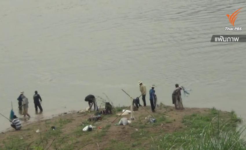 จีนประกาศจะปล่อยน้ำจากเขื่อนกั้นแม่น้ำโขงอย่างต่อเนื่อง